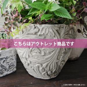 アウトレット 訳あり プランター おしゃれ 植木鉢 陶器 アラベスクポット 約7号|hana-kazaru