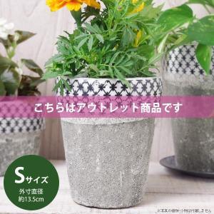 アウトレット 訳あり おしゃれ 植木鉢 陶器 クラシカルハイプランター Sサイズ 約4.5号|hana-kazaru