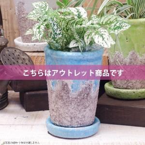 アウトレット 訳あり プランター おしゃれ 植木鉢  陶器 シャビーポット深鉢タイプ ブルー 約3.5号|hana-kazaru