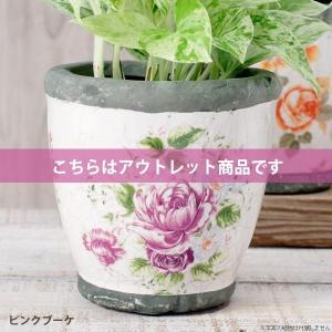 アウトレット 訳あり おしゃれ 植木鉢 陶器 ローズフラワープランター 約4号 ピンクブーケ|hana-kazaru