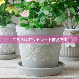 アウトレット 訳あり プランター おしゃれ 植木鉢  陶器 ファーネグレーポット 約4.5号|hana-kazaru