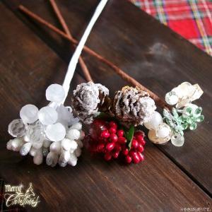 クリスマスリース 手作り 材料 造花 ビーズデコピック 1本 赤・白・緑|hana-kazaru