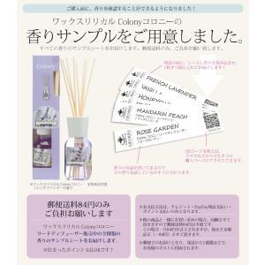 香りサンプルシート ワックスリリカル  Colonyコロニー フレグランス リードディフューザー|hana-kazaru