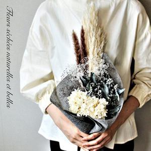 ドライフラワー ブーケ プレゼント 誕生日 お祝い 友達 おしゃれ ナチュラル 自宅 贈り物 スワッグ 結婚 花束 送料無料 ハナミーツ ブーケD001|hana-meets