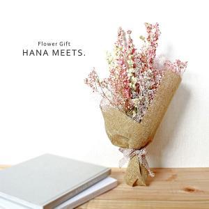 ドライフラワー ブーケ プレゼント 誕生日 お祝い 友達 おしゃれ ナチュラル 自宅 贈り物 スワッグ 結婚 花束 ハナミーツ 送料無料 D003(デルフィニューム)|hana-meets