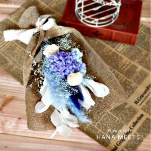 ドライフラワー ブーケ プレゼント 誕生日 お祝い ナチュラル おしゃれ 自宅 贈り物 スワッグ 結婚 花束 送料無料 ハナミーツ D007(イモーテル)|hana-meets