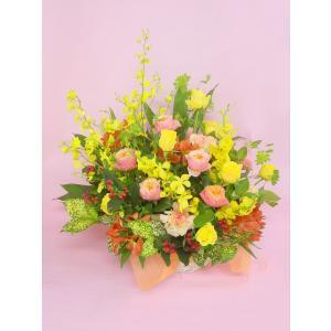 イエロー系アレンジ 大き目・華やか お花屋さんにおまかせ フラワーギフト|hana-mizuki