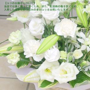 白いユリのお供えアレンジ 命日・お悔やみに hana-mizuki 02