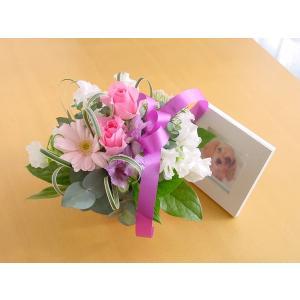 『ピンク系』写真たて付き 季節のお供えギフト |hana-mizuki