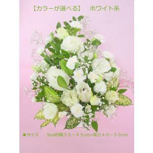 菊のお供えアレンジ 命日・お悔やみに|hana-mizuki|02