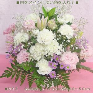 菊のお供えアレンジ 命日・お悔やみに|hana-mizuki|04