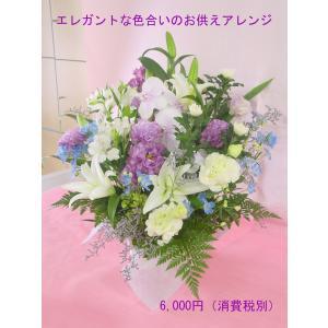 パープル系のお供えアレンジメント 洋風の花材 供花 法事 お悔やみ |hana-mizuki