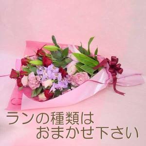 季節の蘭が入った花束 フラワーギフト ロングタイプ 長めの花束|hana-mizuki