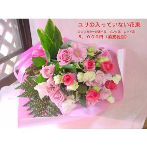 ユリとバラの花束 フラワーギフト ロングタイプ 長めの花束|hana-mizuki