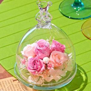 ベアグラス(ガラスドーム)・クリスタルピンク 誕生日プレゼント 女性 結婚祝い 結婚記念日 ブリザードフラワー 新築祝い お祝い プリザ|hana-sandlot