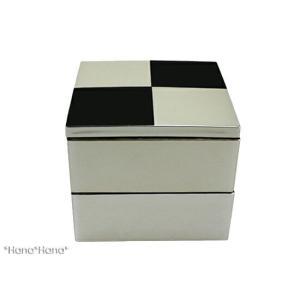 アルジャンIII 銀箔市松 二段重箱 12.5cm 漆器 キャッシュレス 還元|hana2