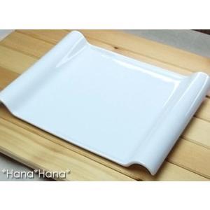 アルテ 長角皿 28cm ホワイト キャッシュレス 還元|hana2