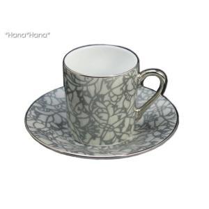 エスプレッソコーヒー カップ&ソーサー シルバーフラワー キャッシュレス 還元|hana2