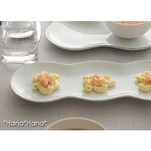 デジュネ 枝豆型長皿 34cm ホワイト プラチナライン キャッシュレス 還元|hana2
