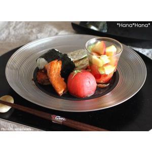 ディモーダ ブラック/プラチナ ディナープレート 28cm シルバー キャッシュレス 還元|hana2
