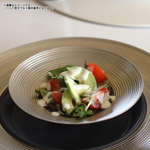 ディモーダ ブラック/プラチナ ハット型ボウル 16cm シルバー キャッシュレス 還元|hana2