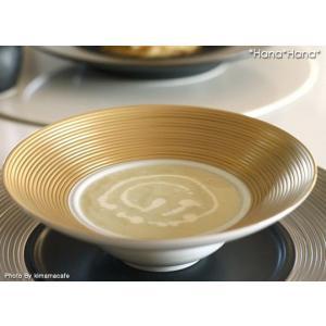 ディモーダ ホワイト/ゴールド ハット型ボウル 19cm キャッシュレス 還元|hana2