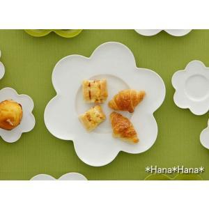 フルール 花型プレート 28.5cm ホワイト キャッシュレス 還元|hana2
