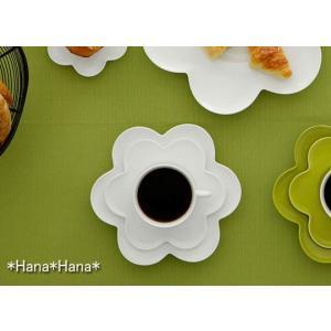 フルール 花型プレート 22cm ホワイト キャッシュレス 還元|hana2