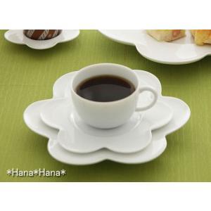 フルール コーヒーカップ&花型ソーサー ホワイト キャッシュレス 還元|hana2