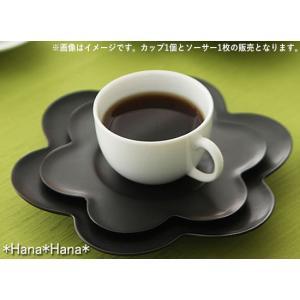 フルール コーヒーカップ&花型ソーサー ブラック キャッシュレス 還元|hana2