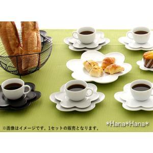 フルール コーヒーカップ&花型ソーサー グレー キャッシュレス 還元|hana2