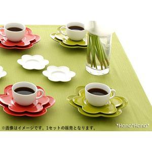 フルール コーヒーカップ&花型ソーサー グリーン キャッシュレス 還元|hana2