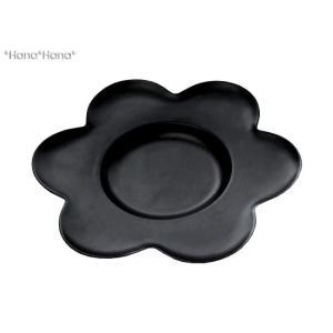 フルール 花型プレート 22cm ブラック キャッシュレス 還元|hana2