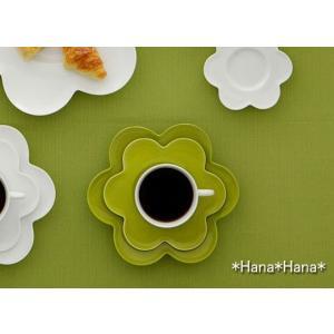 フルール 花型プレート 22cm グリーン キャッシュレス 還元|hana2