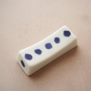 インディゴドット 箸置き ブルー キャッシュレス 還元|hana2