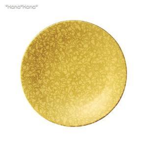 アルジャン(4) フラットプレート 23cm ゴールド GD (お取り寄せ品) キャッシュレス 還元|hana2