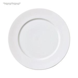 デュー リムプレート 32cm ホワイト (お取り寄せ品) キャッシュレス 還元|hana2