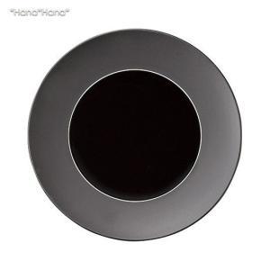 ジョリー(2) ディナープレート 28cm マット&シャイニー ブラック (お取り寄せ品) キャッシュレス 還元|hana2
