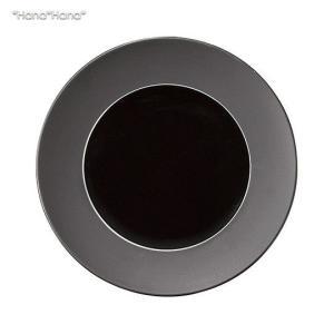 ジョリー(2) デザートプレート 22cm マット&シャイニー ブラック (お取り寄せ品) キャッシュレス 還元|hana2