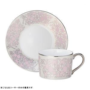 ラグーナ コーヒーソーサー ピンク (お取り寄せ品) キャッシュレス 還元|hana2
