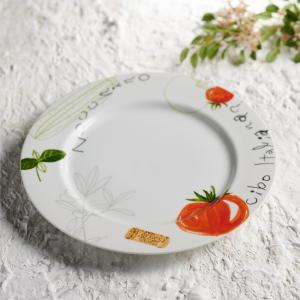 スパーゴ 28cmパスタプレート(トマト) (お取り寄せ品) キャッシュレス 還元|hana2