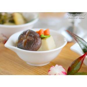 アピタイザー 片口小鉢 9.4cm ホワイト キャッシュレス 還元|hana2