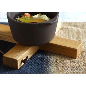 LOLO 組み木鍋敷き(小) 18.5cm ナチュラル/ブラック 木製 キャッシュレス 還元|hana2
