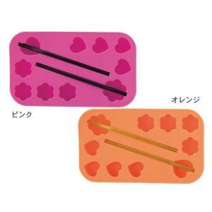 【訳あり】 サンゴーキッチン アイストレー 全2色 (お取り寄せ品) 廃番処分 キャッシュレス 還元 hana2