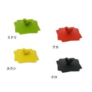 【訳あり】 サンゴー シリコンキャップ和S 全4色 (お取り寄せ品) 廃番処分 キャッシュレス 還元 hana2