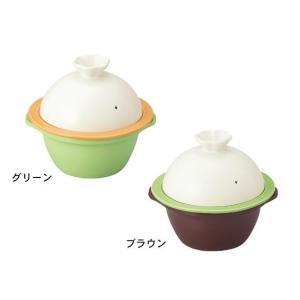 サンゴーキッチン スチームキャセロール小(全2色) (お取り寄せ品) キャッシュレス 還元|hana2