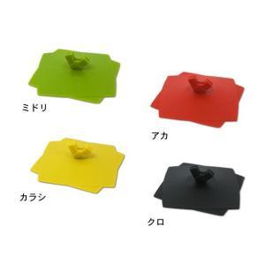 【訳あり】 サンゴー シリコンキャップ和M 全4色 (お取り寄せ品) 廃番処分 キャッシュレス 還元 hana2