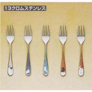 【訳あり】 コミカランド ケーキフォーク 全5柄 (お取り寄せ品) 廃番処分