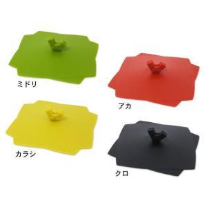【訳あり】 サンゴー シリコンキャップ和ML 全4色 (お取り寄せ品) 廃番処分 キャッシュレス 還元 hana2