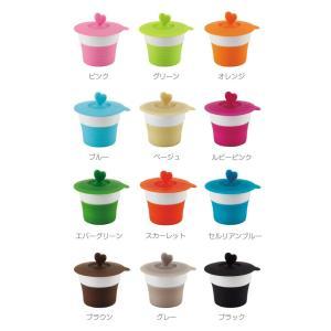 サンゴーキッチン キャップスープカップ 全12色 (お取り寄せ品) キャッシュレス 還元 hana2